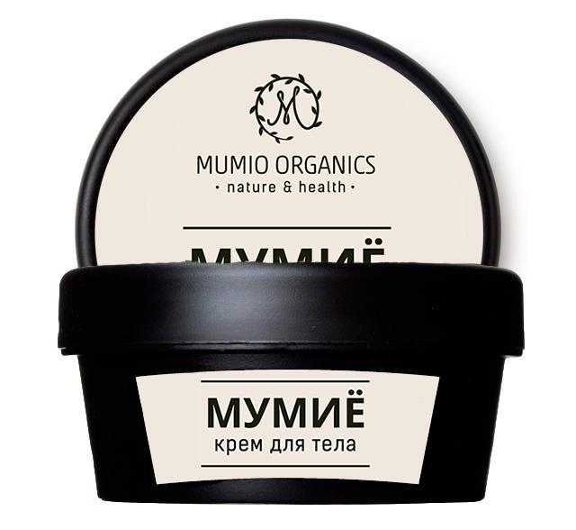 Mumio_cream1.1