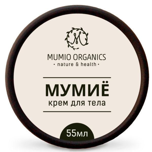 Крем с мумиё Mumio Organics