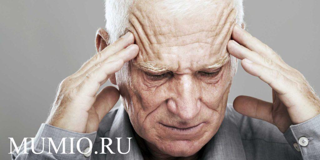 мумиё при мигренях