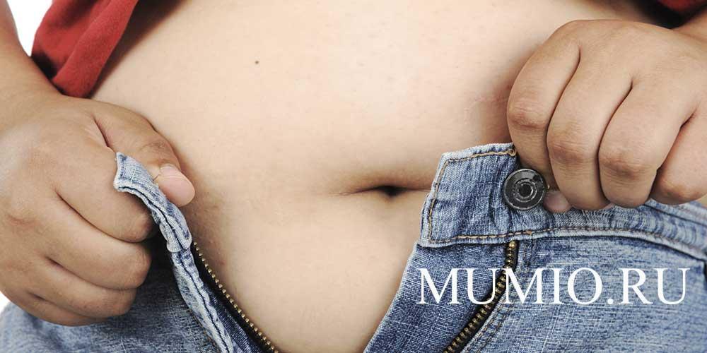 мумие от ожирения